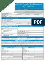 NC%20Application%20Form%20-%20FEB2016[1].pdf