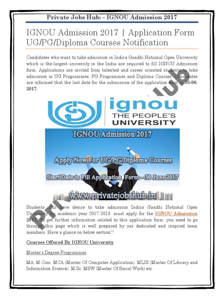 dream essay topic in hindi language