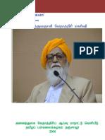 02.vethathiriyiyin puthiya kalvi murai by amarnath.pdf