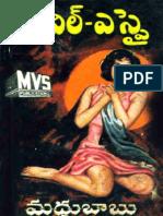 Madhubabu - A Devil a Spy