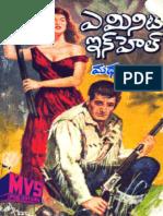 Madhubabu - A Minute in Hell