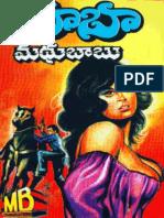 Madhubabu - Baba