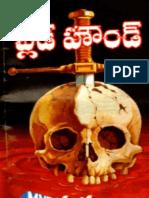 Madhubabu - Blood Hound