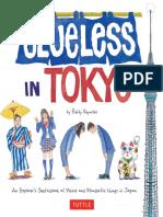 Clueless Tokyo s