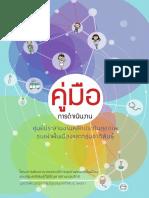 link_center_ebook-2.pdf