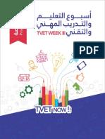 TVET Week Opening Ceremony Inv