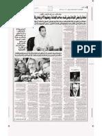 حوار مع أسامة درة صاحب كتاب من داخل الإخوان أتكلم