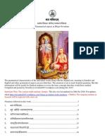 Bhaja Govindam - Grammatical Analysis