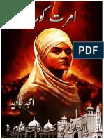 Amrat-Kaur.pdf