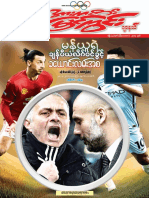 Sport View Journal Vol 6 No 15.pdf