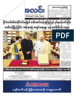 Myanma Alinn Daily_ 5 May 2017 Newpapers.pdf