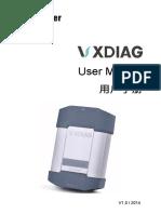 VX User Manual.pdf