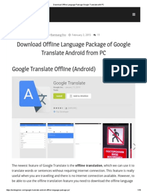 Download Offline Language Package Google Translate with PC | Android