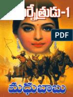 madhubabu - Chaturnethrudu1