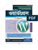 Advanced Wordpress Wordpress Theme Plagin Development - By Md. Mijanur Rahman