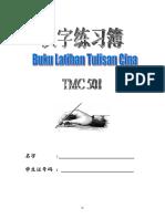 TMC501 Hanzibu