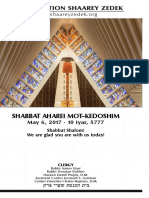 May 6, 2017 Shabbat Card