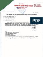 building bylaw , 2072.pdf