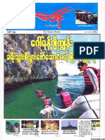 The Modern News No 559.pdf
