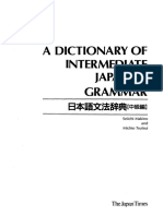Dictionary of Intermediate Japanese Grammar.pdf