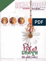 Jin Darshan Pooja 001157 HR