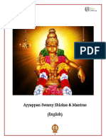 Ayyappan Swamy Shlokas Mantras