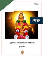Ayyappan Swamy Shlokas Mantras