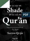 Volume 4 (Surah 5)