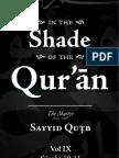 Volume 9 (Surahs 10-11)