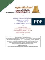 kantha puram-1.pdf