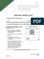 Ujian Penulisan Ar1 Bahasa Melayu 2017
