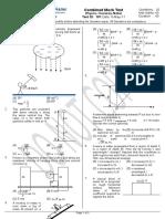 Addmen QPG Question Paper Output