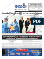 Myanma Alinn Daily_ 7 May 2017 Newpapers.pdf