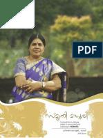 Smrithi Madhuri