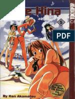 Love Hina Volume 5 - Ken Akamatsu