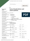 List of Greek Letters and Math Symbols - ShareLaTeX, Online LaTeX Editor