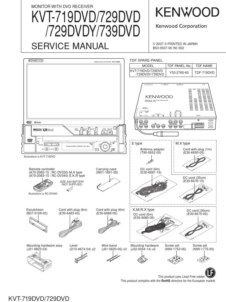"""kenwood kvt 719dvd wiring diagram wiring diagram value kenwood kvt 719dvd (kvt719dvd) 7"""" tft"""