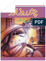 Chand Roz Aur by Khadija Mastoor