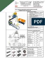 Katalog Vibropressov 1410 2
