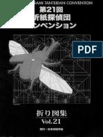 Origami Tanteidan Convention Book 21