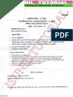10th__sa-1_original_maths_question_paper_cbse_board_2014-5.pdf