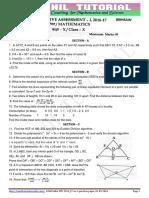 10th Maths 2016-17 Sdv Sa-1 Question Paper-13