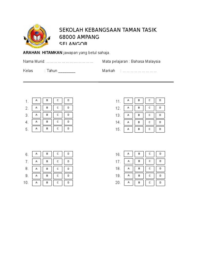 Borang Omr Bm1 20 Soalan