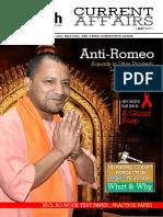 Jagran Josh May 2017.pdf
