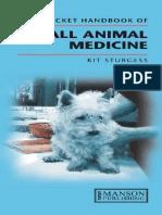Ιατρική για μικρά ζώα (small animal medicine)