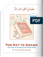 Key To Arabic Book 1.pdf