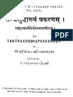 Tantra Shuddhakhyam Prakarnam, Vedottam