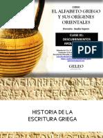 Alfabeto Griego Clase 01 - 01 (Hallazgos Arqueológicos)