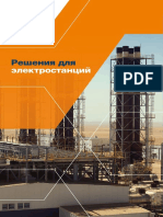 Power-plants-solutions Russian 06 2016