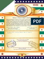 India Standard - Sanitary Napkin